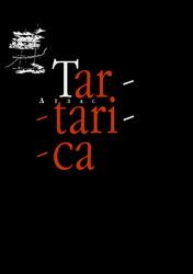 Атлас tartarica история татар и народов